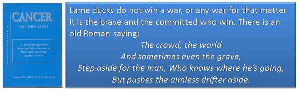 5-aimless-dont-win-the-war